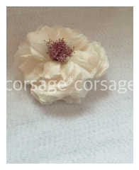 Silk Antique Rose Corsage/corsage*corsage